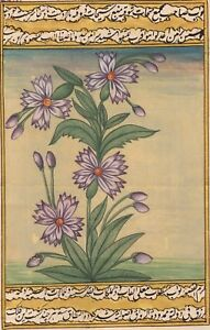 Mughal Floral Miniature Painting Handmade Flower Moghul Islamic Script Paper Art