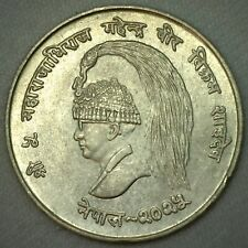 1968 Nepal UNC 10 Rupee Silver Coin Uncirculated Nepal Silver Coin Food For All