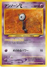 Japanese Pokemon Mint Never Played - Neo Destiny 201 Unown L