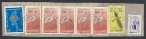 AUCTIONAOP Burma 1968 Birds on piece