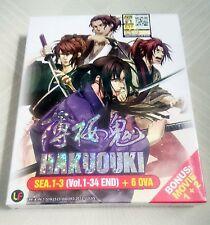 HAKUOKI HAKUOUKI Season 1 - 3 Ep.1 - 34 End PLUS 6 OVA PLUS 2 Movies DVD Box Set
