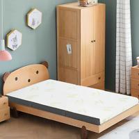 "4"" Twin Size Tri-Fold High-Density Memory Foam Mattress Sofa Bed Guests Mat Bag"