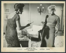 Girls On The Loose '58 ABBY DALTON KNIFE CENSOR MARK