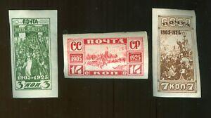 USSR 1925 stamps Zag# 106-108 б/з MH CV=40$
