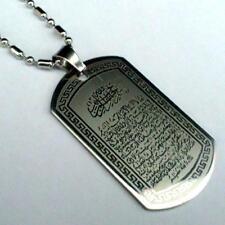 Allah Ayatul Kursi Pendentif Collier chaîne Allah islam musulman collier