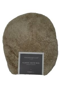 Charter Club Home Contour Bath Lid Cover 615 Linen Beige NEW