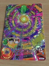 Carte Dragon Ball Z DBZ Dragon Ball Heroes Jaakuryu Mission Part SP #JB-07 Promo