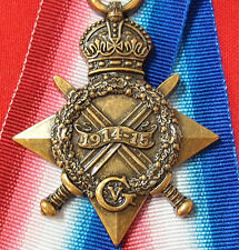 *WW1 1914 - 15 STAR MEDAL AUSTRALIAN ARMY NAVY AIR FORCE REPLICA ANZAC GALLIPOLI