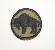 92nd Infantry Division WWII Patch WWII US Army P1216