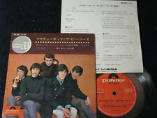 THE BEE GEES Massachusetts / Japan 4-track SP POLYDOR NIPPON SLKP 1137