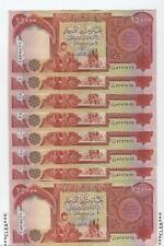 200,000 NEW IRAQI DINAR LIGHTLY CIRCULATED CURRENCY 8 x 25,000 25000 IQD