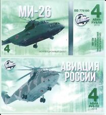 RUSIA BILLETE 4 HELICOPTEROS DE COMBATE 2015