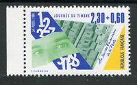 FRANCE - 1990 - yvert 2640 - Journée du Timbre - neuf**
