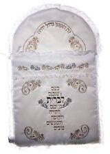 Circumcision Cushion Bris Milah Pillow Jewish Brit Mila Son Judaica Circumcise
