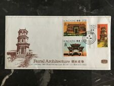 1979 Hong Kong Official First Day Registered Cover FDC Rural Architecture