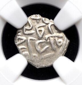 OTTOMAN. Mehmed II, Silver Akce, AH 875 (1471), 2nd Reign, NGC AU58