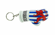 Keychain Mini boxing gloves key chain ring flag key ring cute LUXEMBOURG