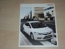 44750) Honda Civic Hybrid Prospekt 11/2008