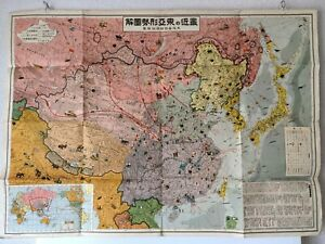 WW2 Japanese Recent East Asia War Situation Pictorial Map Power Relationships
