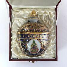 Narai Phand Thailand Benjarong Lidded Jar Hand Painted Royal Throne Dedication