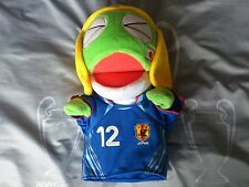 Japan national team KERORO hand puppet, 2006 World Cup