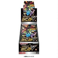Pokemon Card Game Sword & Shield High Class Pack Shiny Star V BOX New Japan