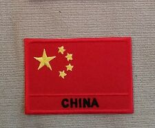 """""""CHINA FLAG"""" Embroidered Patch Iron On COMMUNIST CHINESE"""