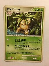 Pokemon Card / Carte Exeggutor Rare DPBP#112 DP2