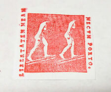 Risque Journaling Teesha Moore Zettiology Unmounted stamp nudes rubber stamp