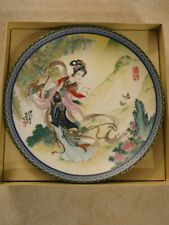 """Bradford Exchange Chinese """"Pao Chai"""" Beauties of the Red Mansion Series Plate"""