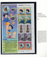 Japan 2004 Science Technology & Automation Ser 3 NH Scott 2879 Sheet of 10