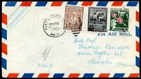 HAITI TO ITALY Air Mail Cover 1953, VF
