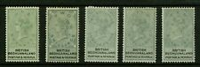 Bechuanaland  1887  Scott #16-20    Mint Hinged Part Set
