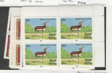 Nepal, Postage Stamp, #419A, 421-427 Mint NH Blocks, 1984
