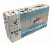 Hasegawa 1/350 IJN Battleship Mikasa The Battle of the Japan Sea Model kit