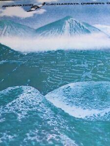 Incantation - Cacharpaya (Panpipes of the Andes) - Vinyl Record LP