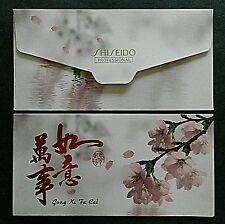 2015 Shiseido CNY Packet/ Ang Pow - 1 pc