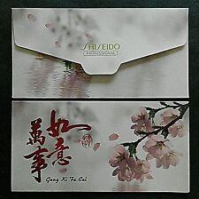2015 Shiseido CNY Packet/ Ang Pow - 1 pc