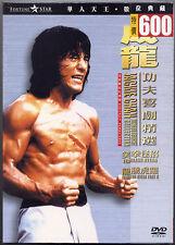 Jackie Chan: Fearless Hyena I & II (1979-83) 2DVD BOX SET TAIWAN ENGLISH SUBS