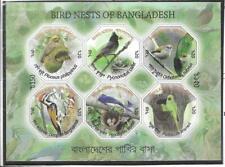 More details for 2012    bangladesh  -  sg.  1103 / 1108 - bird nests  - imperf -  mnh