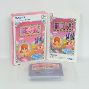 ANIME LAND My Seal Computer CASIO LOOPY 297 Japan Game