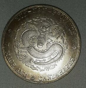 Scarce Rare Genuine Vintage 1890-1908 China Yunnan $1 Dragon Silver Dollar Coin
