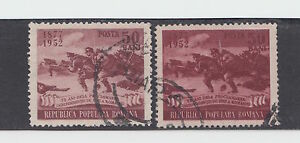 Romania 1952, Independence, military, colour variation, error, used