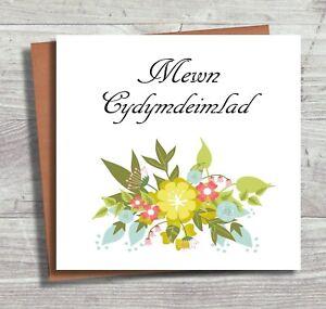 Welsh Sympathy Card, Bereavement, Welsh Language Cards, Mewn Cydymdeimlad
