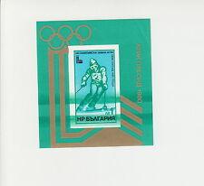 BULGARIAN BULGARIA RARE ERROR 1980 OLYMPIC COLOR GREEN MISTAKE LAKE PLACID