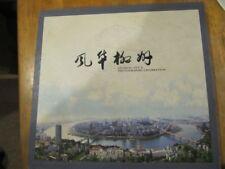 RARE LIUZHOU CITY PHOTOGRAPHIC CELEBRATION 2006 CHINA EDITION!
