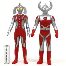 Ultra Series Ultraman MOTHER OF ULTRA, FATHER OF ULTRA, Set H170mm BANDAI JAPAN