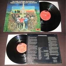 MIKE GIBBS & GARY BURTON - In The Public Interest LP Jazz Fusion 1974