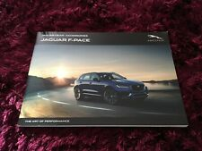Jaguar F-Pace Accessories Brochure 2018