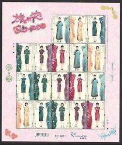 HONG KONG CHINA 2017 FASHION COSTUME QIPAO MINI PANE OF 18 STAMPS IN MINT MNH